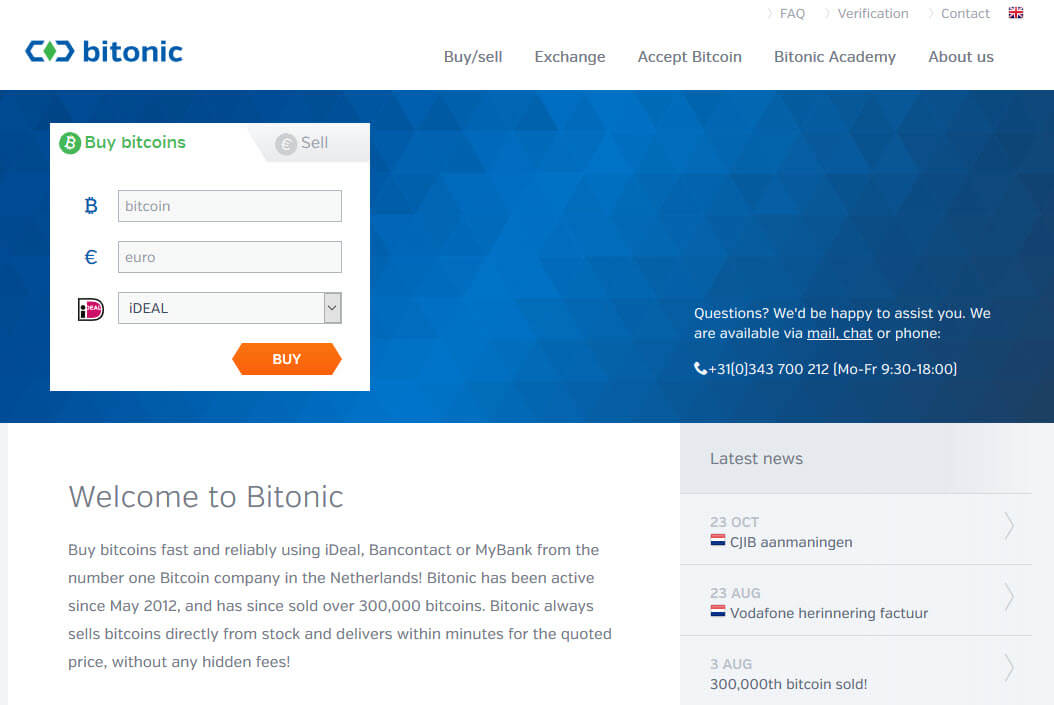 Биржа криптовалют Bitonic