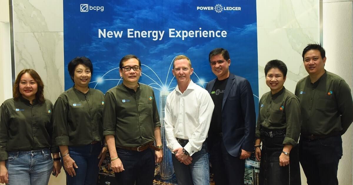 BCPG будет использовать блокчейн в торговле электроэнергией